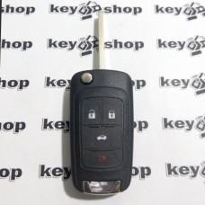 Корпус выкидного ключа Opel, Chevrolet (Опель, Шевролет) 3+1 кнопка (без логотипа)