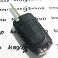 Корпус выкидного ключа Opel (Опель) 3 кнопки (без логотипа, не плотно установлены кнопки)