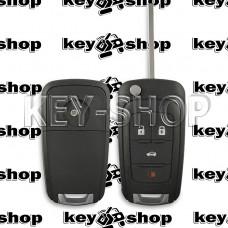 Корпус выкидного ключа Chevrolet (Шевроле) 3 + 1 кнопки, лезвие HU100, без логотипа