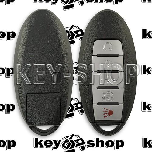 Корпус смарт ключа NISSAN (Ниссан) 4 + 1 кнопка (PANIK) с лезвием (без логотипа)