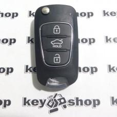 Корпус выкидного ключа Kia, Hyundai (Киа, Хундай) 3 кнопки (без логотипа, без лезвия)