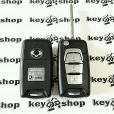 Корпус выкидного ключа для Ssang-Yong (Санг Йонг) 3 - кнопки, лезвие TOY40