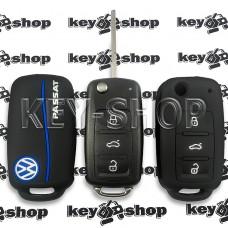 Чехол выкидного ключа Volkswagen Passat (Фольксваген Пассат) (черный, силиконовый) 3 кнопки