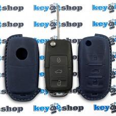 Чехол на ключ Seat (Сеат) натуральная кожа, синий, (ручная работа)
