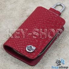 """Ключница карманная (красная, """"змеиная кожа"""", на молнии, с карабином, с кольцом), логотип Volvo (Вольво)"""