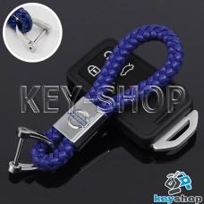 Кожаный плетеный (синий) брелок для авто ключей VOLVO (Вольво)