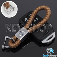 Кожаный плетеный (светло - коричневый) брелок для авто ключей VOLVO (Вольво)