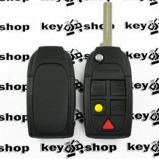 Оригинальный корпус выкидного автоключа Volvo (Вольво) 4 + 1 (panic) кнопки