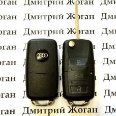 Корпус выкидного автоключа для AUDI (ауди)  3 кнопки, лезвие HU66