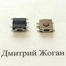 Кнопка №4,  6.5*6.5 мм