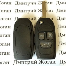 Корпус выкидного автоключа Volvo (Вольво) 3 кнопки