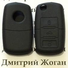 Чехол (черный, силиконовый) для выкидного ключа Audi (Ауди) 3 кнопки
