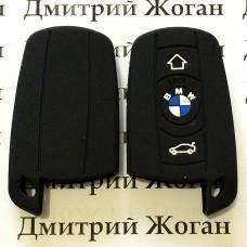 Чехол (черный, силиконовый) для смарт ключа BMW (БМВ) 3 кнопки