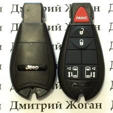 Смарт ключ для Jeep (Джип) 4 кнопки + 1 (panic), чип PCF7941, 433 MHz
