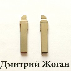 Лезвие выкидного ключа для Škoda (Шкода) после 2012 года