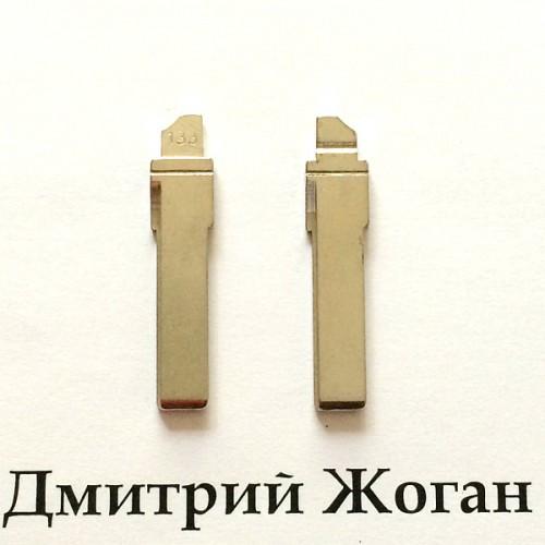Лезвие выкидного ключа для Seat (Сеат) после 2012 года
