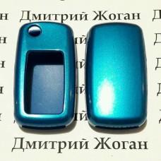 Чехол (синий, пластиковый) для выкидного ключа Skoda (Шкода)