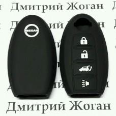 Чехол (черный, силиконовый) для смарт ключа Nissan (Ниссан) 4 кнопки