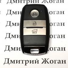 Смарт ключ для KIA (Киа) 3 кнопки, с чипом ID46 7945\433Mhz