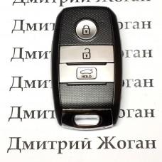 Смарт ключ для KIA (Киа) 3 кнопки, с чипом (8A) ID75\433Mhz