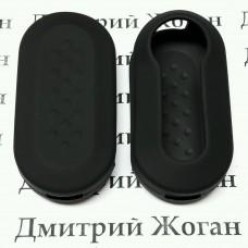 Чехол (черный, силиконовый) для выкидного ключа Fiat (Фиат)