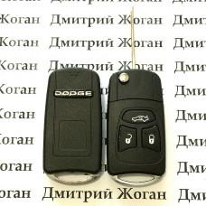 Корпус выкидного ключа для Dodge (Додж) 3 кнопки (тип 2)