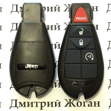 Смарт ключ для Jeep (Джип) 3 кнопки + 1 (panic), чип PCF7941, 433 MHz