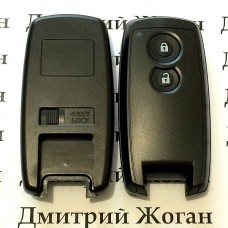 Корпус смарт ключа Suzuki (Сузуки) 2 кнопки