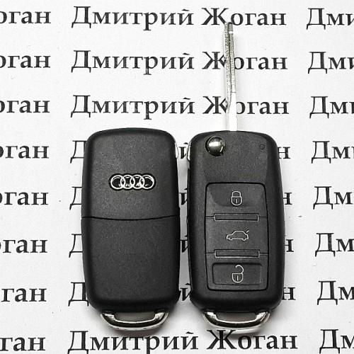 Корпус выкидного ключа для AUDI (Ауди) А8 - 3 кнопки