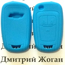 Чехол (синий, силиконовый) для выкидного ключа Chevrolet (Шевроле) 3 кнопки