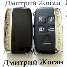Корпус смарт ключа Land-Rover (Лэнд-Ровер) Range Rover Sport, Vogue  5 - кнопок