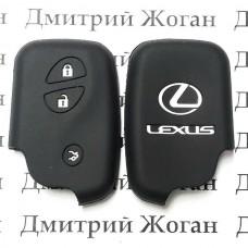 Чехол для смарт ключа LEXUS (Лексус) 3 кнопки