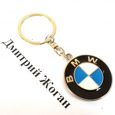 Брелок для авто ключей BMW (БМВ)