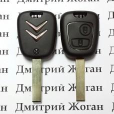 Корпус ключа для Citroen (Ситроен) 2 - кнопки, лезвие HU83T