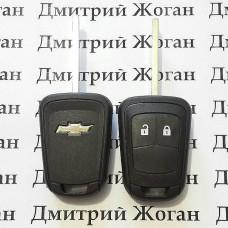 Корпус ключа для Chevrolet (Шевролет) - 2 кнопки, с логотипом