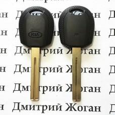 Корпус авто ключа под чип для КIA (КИА)