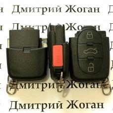 Корпус нижней части выкидного ключа для Seat (Сеат) , 3 - кнопки + 1 кнопка