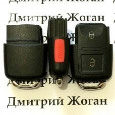 Корпус нижней части выкидного ключа для Seat (Сеат) , 2 - кнопки + 1 кнопка
