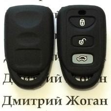 Чехол (черный, силиконовый) пульта для KIA (КИА) 3 кнопки