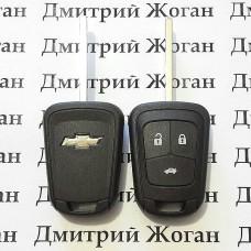 Корпус ключа для Chevrolet (Шевролет) - 3 кнопки, с логотипом
