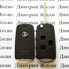 Корпус выкидного автоключа для Lexus (Лексус) 3 кнопки, лезвие TOY40