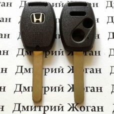 Корпус автоключа Honda (Хонда) - 2 кнопки + 1 кнопка (panic)