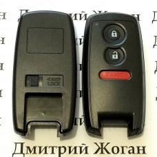 Корпус смарт ключа Suzuki (Сузуки) 2 кнопки + 1 кнопка