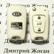 Корпус автоключа для KIA (КИА) 3 кнопки