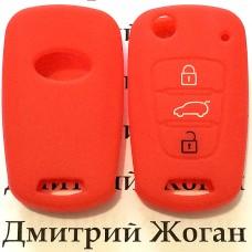 Чехол (красный, силиконовый) для выкидного ключа Hyundai (Хундай)  3 кнопки