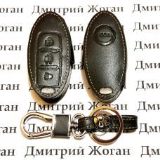 Чехол (кожаный) для смарт ключа Nissan (Ниссан) 3 кнопки