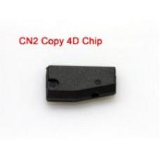 Чип, транспондер CN 2 (4D) для CN 900