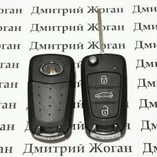 корпус выкидного ключа для Great Wall voleex c30 (грейт вол воликс с30) 3 кнопки