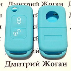 Чехол (голубой, силиконовый) для выкидного ключа мерседес (MERCEDES) 2 кнопки