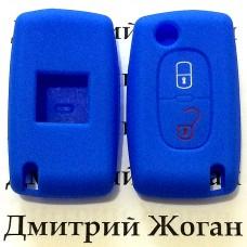 Чехол (синий, силиконовый) для выкидного ключа Peugeot (Пежо) 2 кнопки